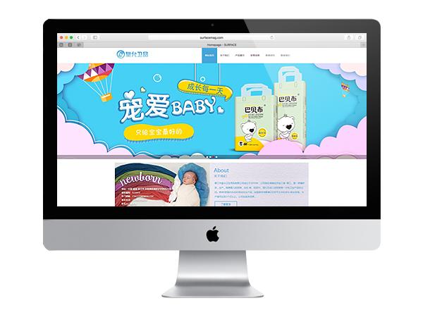 晋江市皇允卫生用品有限公司